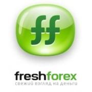 Обзор брокера FreshForex